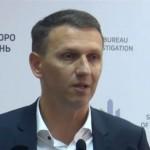 Директор ГБР Роман Труба прокомментировал полученное заявление против Зеленского