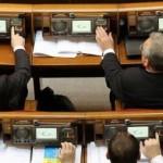 Депутатам могут запретить принимать на работу родственников